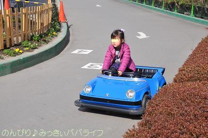 kidsyuenchi04.jpg
