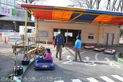 kidsyuenchi05.jpg
