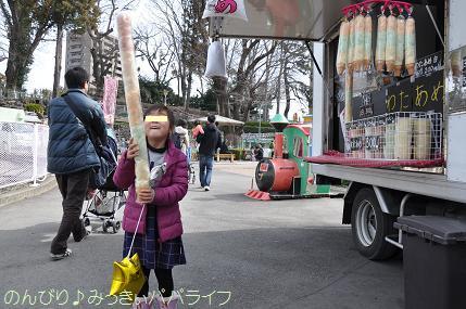 kidsyuenchi17.jpg