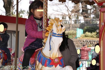 kidsyuenchi21.jpg