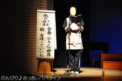 kindergartenhappyokai20170203.jpg