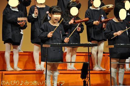 kindergartenhappyokai20170204.jpg