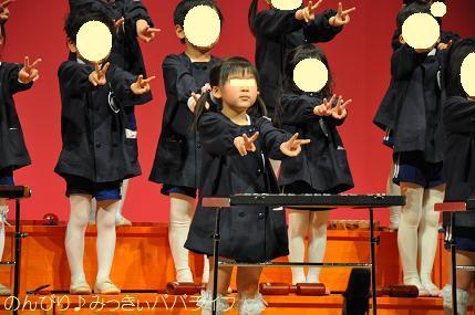 kindergartenhappyokai20170206.jpg