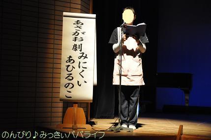 kindergartenhappyokai20170208.jpg