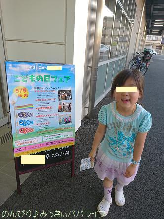 oneyearinspection04.jpg
