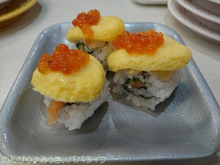 salmonomelet01.jpg