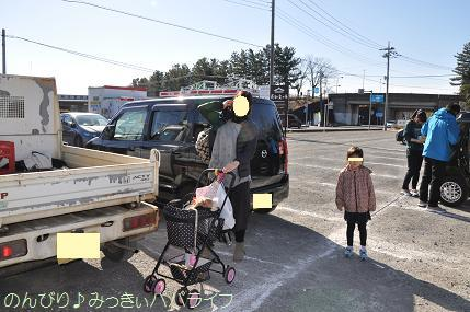 shinrinkoenbairin201702.jpg