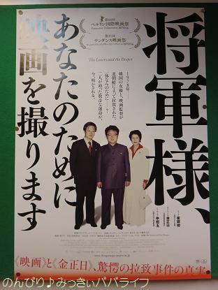 shogunsamaanatanotameni01.jpg