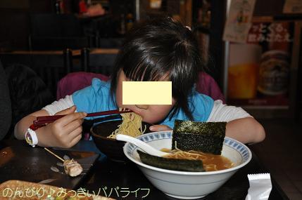 yakitori20170412.jpg