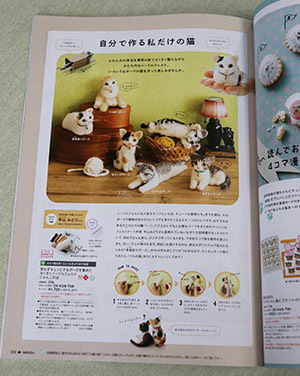 IMG_0150猫部