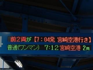 miyazaki-2.jpg