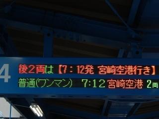 miyazaki-3.jpg