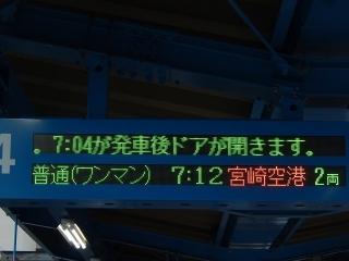 miyazaki-5.jpg