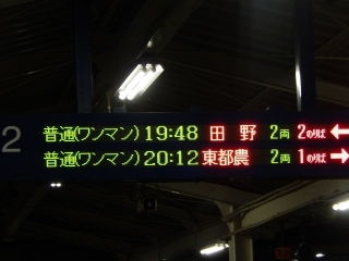 tsuno-3.jpg