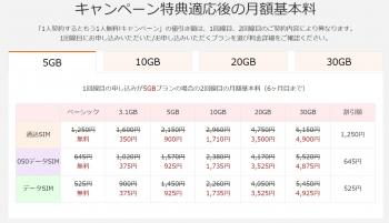 SnapCrab_NoName_2017-2-16_22-18-49_No-00.jpg