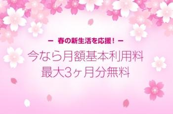 SnapCrab_NoName_2017-2-16_23-0-4_No-00.jpg
