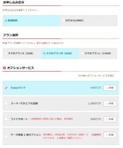 SnapCrab_NoName_2017-2-19_8-12-49_No-00.jpg
