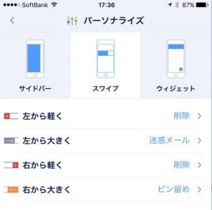 SnapCrab_NoName_2017-2-25_17-46-25_No-00.jpg