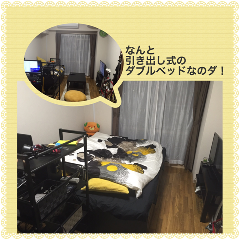 IMG_5996.png