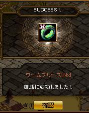 0312-yubiwa1.png