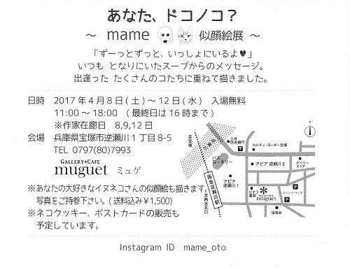 IMG_20170402_0002_20170402122517472.jpg