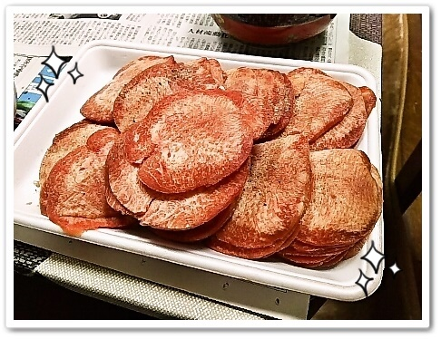 foodpic7531366.jpg