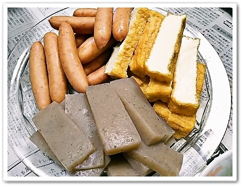 foodpic7531375.jpg