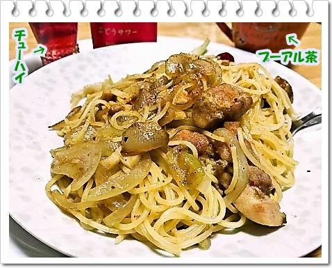 foodpic7541556.jpg