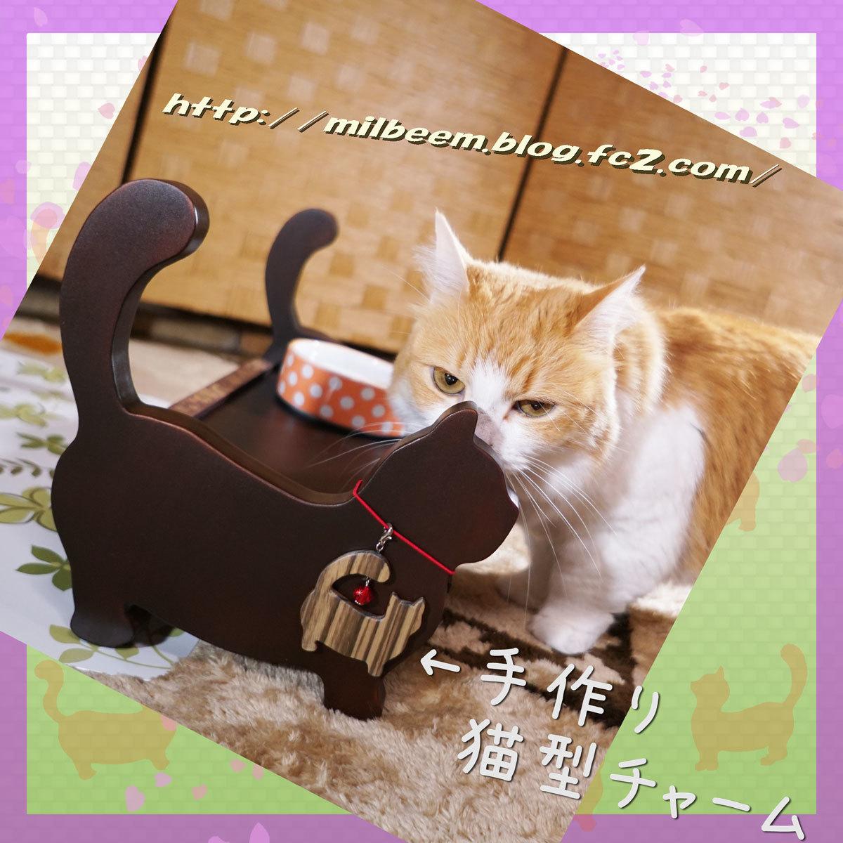 iisutaaOyatuDeco011.jpg