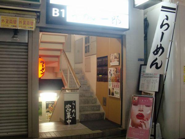 一郎@銀座・20170226・店舗