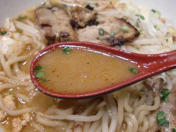 七@渋谷・20170312・スープ