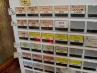 穀雨@渋谷・20170418・券売機