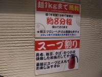 百の輔@新宿御苑・20170430・ポップ