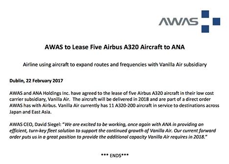 ANAはA320を5機リース契約、バニラエアのホノルル線に導入?