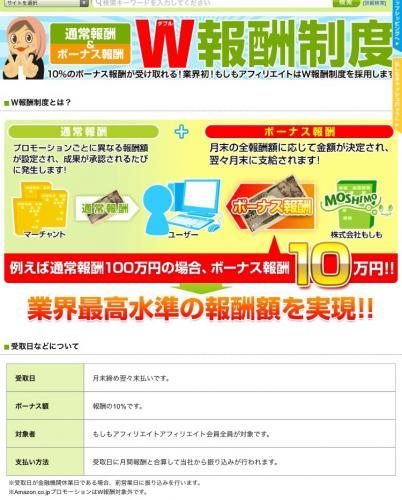 fc2blog_20170216213616a70.jpg