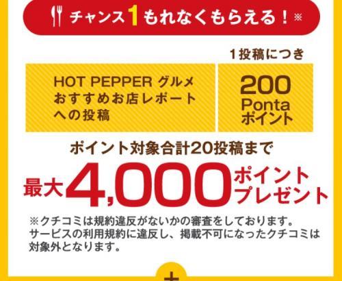 fc2blog_2017021900025451f.jpg