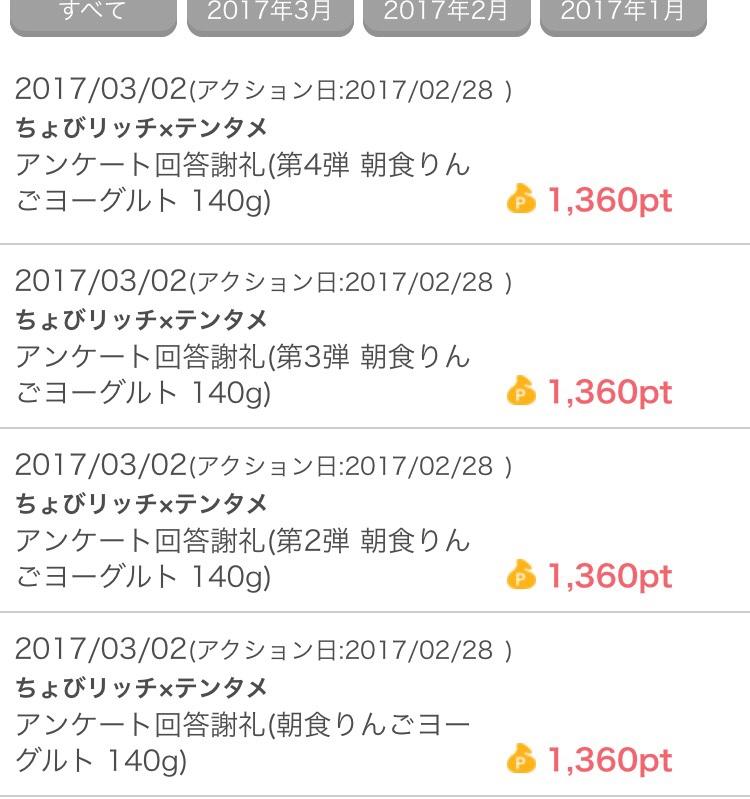 fc2blog_201703061713371de.jpg