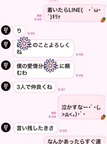 fc2blog_2017032915221902c.jpg