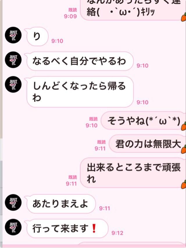 fc2blog_2017032915222325d.jpg