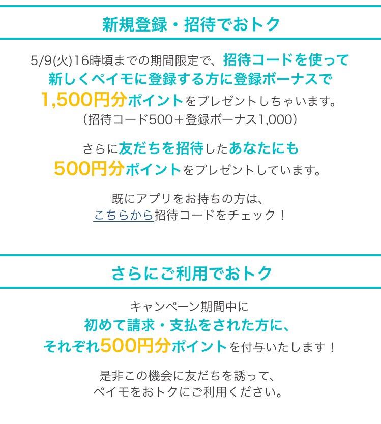 fc2blog_201705071734038d2.jpg