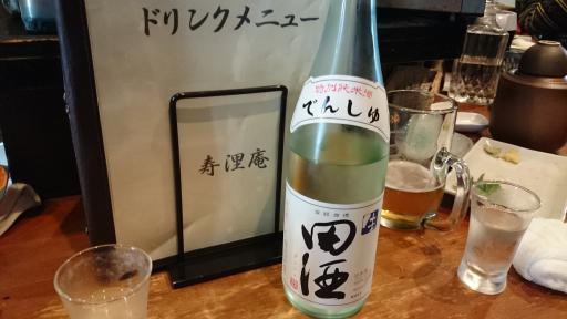 寿浬庵20170423-11