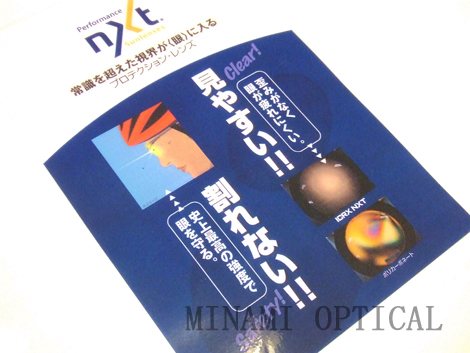 DSCF0521 のコピー