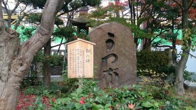 大阪御霊神社03うつぼ