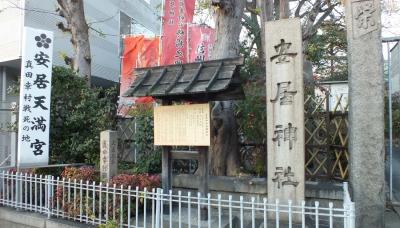 安居神社01