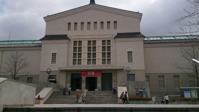 大阪市立博物館01