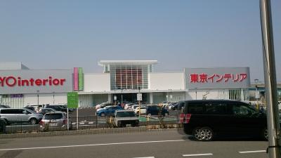 東京インテリア1