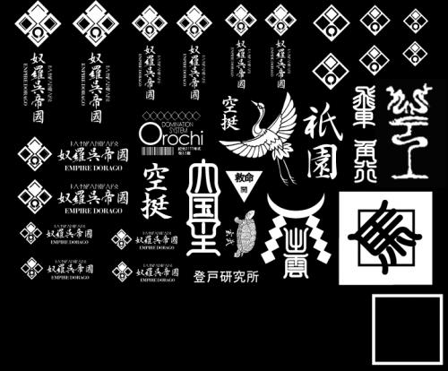 dorago_kokusyou1.jpg