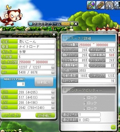 Maple170214_225607.jpg