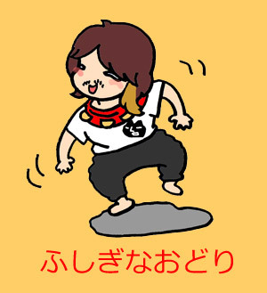 husigidance.jpg