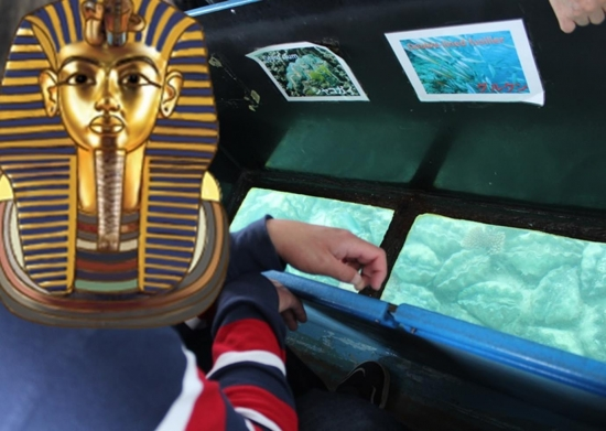 グラスボートにてR